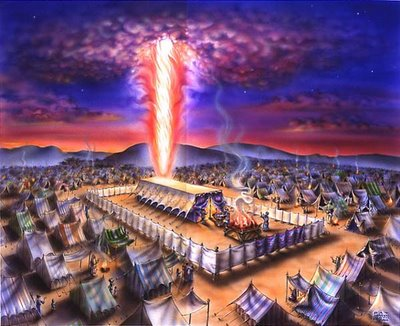 Yahweh's Tabernacle or House on Earth